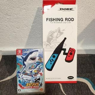 Nintendo Switch - 釣りスピリッツ 任天堂 スイッチ バージョン 新品ロッド付き ゲームセンター