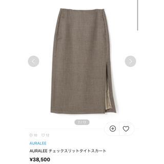 アーバンリサーチ(URBAN RESEARCH)のAURALEE チェックスリットタイトスカート 0(ロングスカート)