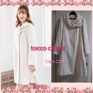 tocco - 美品♡野崎萌香さんリボンコート♡アプワイザーリッシェ、リランドチュール、トッカ