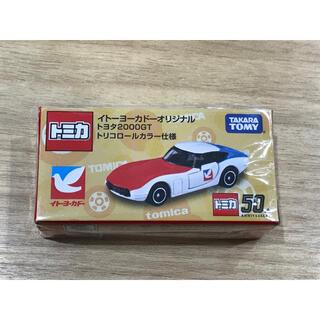 タカラトミー(Takara Tomy)のトミカ 50周年 トヨタ 2000GT トリコロールカラー仕様 TOYOTA(ミニカー)