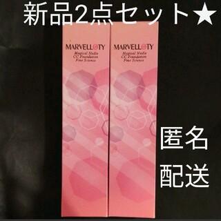 マーヴェラティ マジカル ヌーディー CCファンデ ファインサイエンス  45g(CCクリーム)