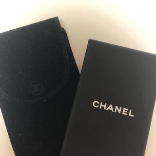 シャネル(CHANEL)のCHANEL 油取り紙(あぶらとり紙)