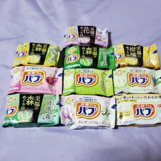 花王 - 花王のバブ入浴剤9種類9個✖️1個オマケ♥️計10個❗Dタイプ❗