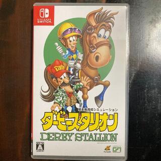 Nintendo Switch - Switch ダービースタリオン ダビスタ