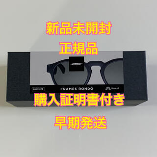 ボーズ(BOSE)のBOSE FRAMES RONDO 新品未開封 購入証明書 ヨッシー様専用(サングラス/メガネ)