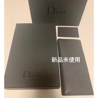 Dior - DIOR HOMME 新品未使用 長財布