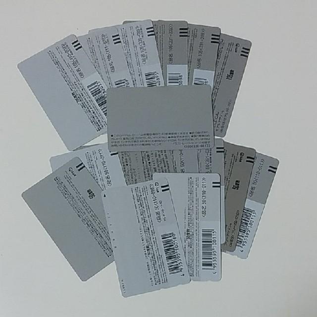 未使用テレホンカード まとめ売り チケットのチケット その他(その他)の商品写真