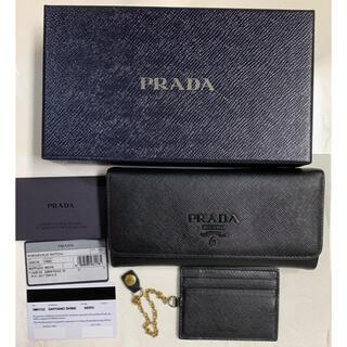 PRADA - PRADA サフィアーノ 定期入れ付き長財布 NERO