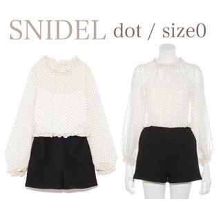 snidel - SNIDEL オールインワン ドレス オケージョン