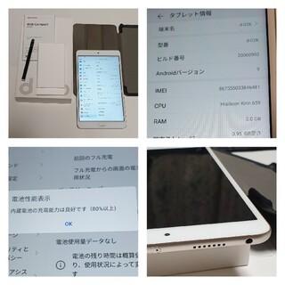NTTdocomo - 美品 完品 SIMフリー済 D-02K 保証付発送で 全国一律 送料無料