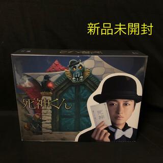 嵐 - 新品未開封! 死神くん DVD-BOX 大野智主演