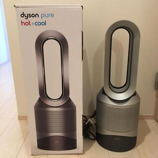 Dyson - 美品☆dyson hot+cool HP00 ダイソン ホット&クール空気清浄機
