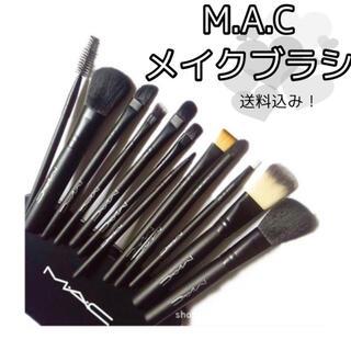 マック(MAC)の【送料込み】 MAC メイク ブラシ 再入荷 マック(ブラシ・チップ)