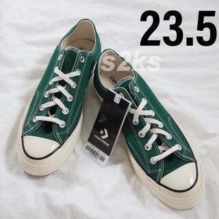 CONVERSE - 【新色】 コンバース チャックテイラー ct70 ミッドナイトグリーン 23.5