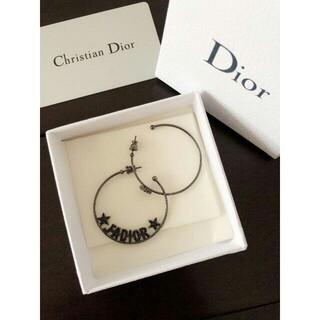 Dior - 【本日限定】ディオール Dior ⭐ ピアス