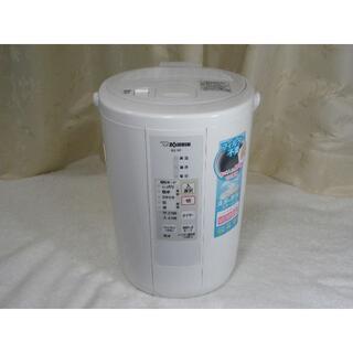 ゾウジルシ(象印)の⑯象印ZOJIRUSHIスチーム式加湿器EE-RP50(加湿器/除湿機)