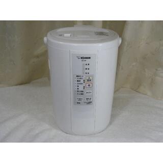 ゾウジルシ(象印)の⑰象印ZOJIRUSHIスチーム式加湿器EE-RP50(加湿器/除湿機)