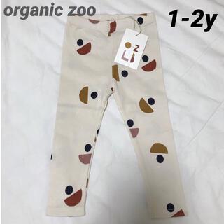 こども ビームス - organic zoo(オーガニックズー)  moon レギンス 1-2y