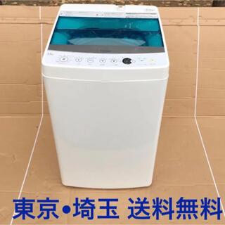 ハイアール(Haier)のハイアール 5.5kg 全自動洗濯機 Haier JW-C55A(洗濯機)