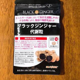 ブラックジンジャー代謝粒 31粒 DMJえがお生活