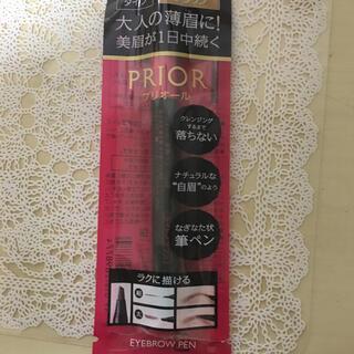 プリオール(PRIOR)の資生堂 プリオール 美眉ペン ライトブラウン(1.4ml)(アイブロウペンシル)