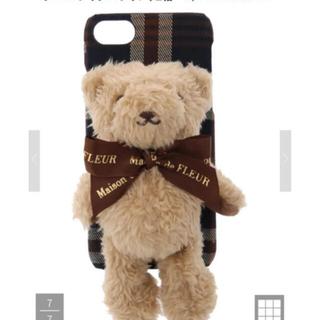 メゾンドフルール(Maison de FLEUR)の新品 Maison de FLEUR iPhone7.8.SE ケース ネイビー(iPhoneケース)
