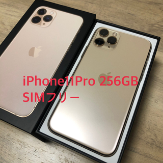iPhone - iPhone11Pro Gold 256GB