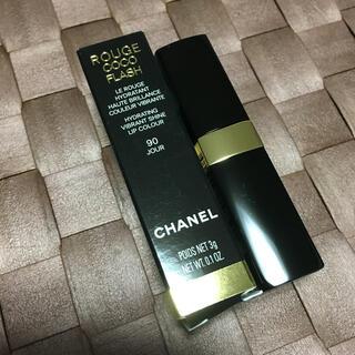 シャネル(CHANEL)のシャネル ルージュココフラッシュ90 新品(口紅)