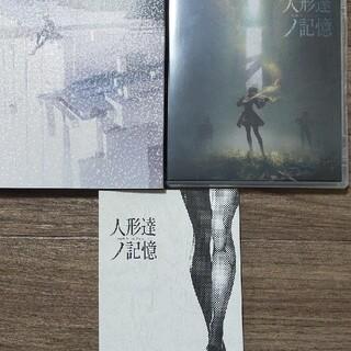 スクウェアエニックス(SQUARE ENIX)のNieR Music Concert Blu-ray≪人形達ノ記憶≫ Blu-r(ミュージック)