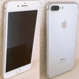 iPhone7plus 256GB   SIMフリー シルバー