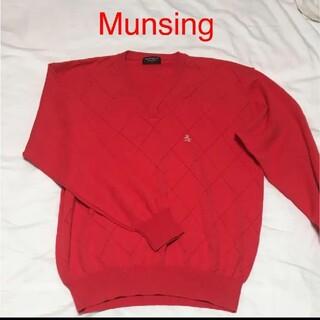 マンシングウェア(Munsingwear)のマンシングニット(ニット/セーター)