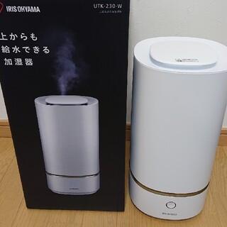 アイリスオーヤマ(アイリスオーヤマ)のhirotoo2519様専用   アイリスオーヤマ 超音波加湿器(加湿器/除湿機)