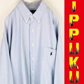 Ralph Lauren - ○90年代 90s ラルフローレン ビッグシャツ オックス ビッグシルエット
