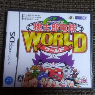桃太郎電鉄WORLD DS