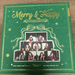 Waste(twice) - twice Merry & Happy