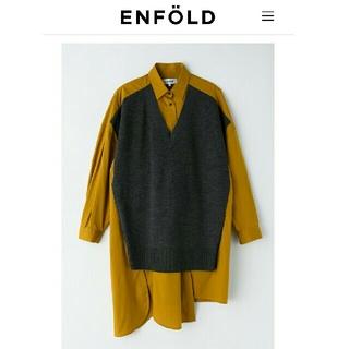 ENFOLD - 今期新作 ENFOLD エンフォルド ハイゲージWOOL シャツコンビ ニット