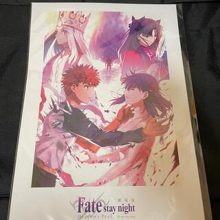角川書店 - Fate stay night Heaven's Feel 劇場特典