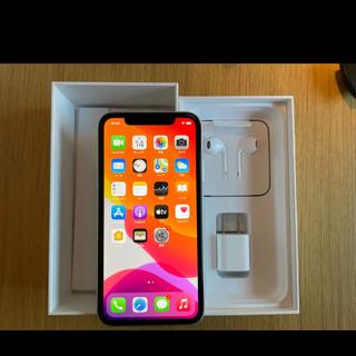 Apple - iPhone XR Simフリー 12/4まで5%offチケット利用可能
