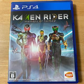 プレイステーション4(PlayStation4)のPS4 KAMEN RIDER memory of heroez 仮面ライダー(家庭用ゲームソフト)