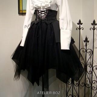 アトリエボズ(ATELIER BOZ)のアトリエボズ ランダムチュールミニスカート(ひざ丈スカート)
