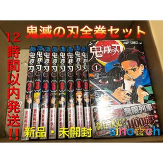 集英社 - キメツノヤイバ 鬼滅の刃 1〜22巻 通常版 全巻セット 漫画本 鬼滅ノ刃