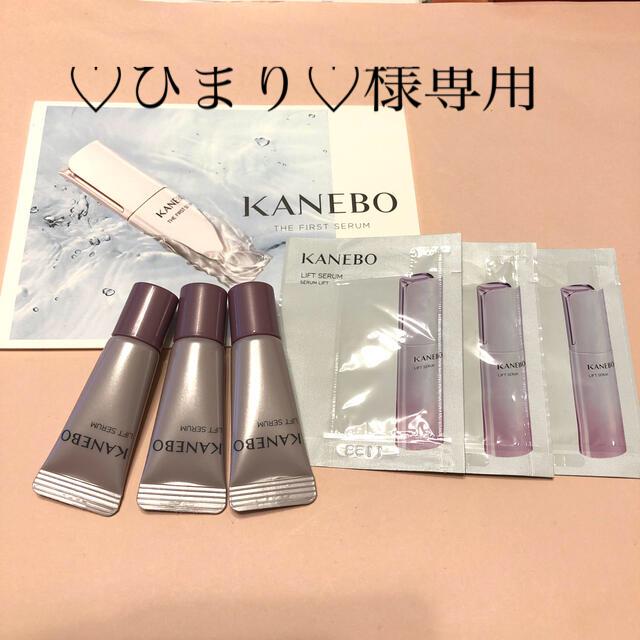 Kanebo(カネボウ)の♡ひまり♡様専用   カネボウ  リフトセラム 美容液  コスメ/美容のスキンケア/基礎化粧品(美容液)の商品写真