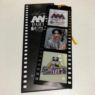 AAA - AAA 日高光啓 BOOK MARK
