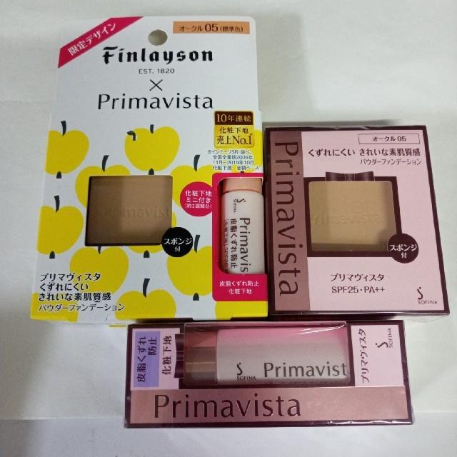 Primavista(プリマヴィスタ)のプリマヴィスタ、ファンデーション、オークル05、レフィル2点、化粧下地、セット コスメ/美容のベースメイク/化粧品(ファンデーション)の商品写真