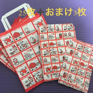 ショウワノート(ショウワノート)のストップペイル 紙袋 3種類(エコバッグ)