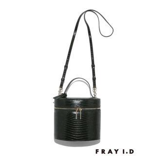 FRAY I.D - フレイアイディー完売オーバルバケット