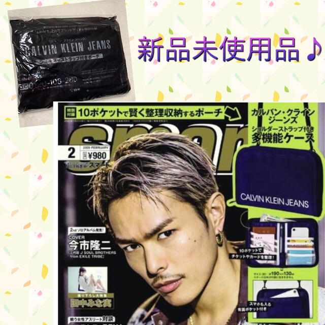 未開封新品 カルバンクラインジーンズ 多目的ポーチ マルチショルダーバッグ メンズのバッグ(ショルダーバッグ)の商品写真