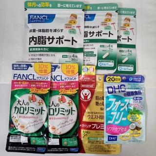 FANCL - FANCL 内脂サポート30日1点7日2点、大人カロリミット44回2点、オマケ付