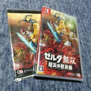 Nintendo Switch - 新品 ゼルダ無双 クロス付き