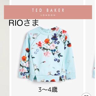 テッドベイカー(TED BAKER)の新品★テッドベイカー★Ted Baker★トップス★フローラル(Tシャツ/カットソー)